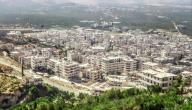 مدينة أريحا السورية
