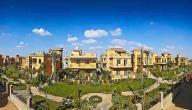 مدينة الشروق في القاهرة
