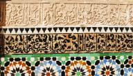 مظاهر التجديد في الشعر العربي الحديث