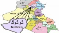 محافظات العراق ومراكزها