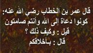لماذا سمي عمر بالفاروق
