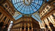 مدينة ميلانو الايطالية