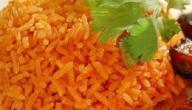 طريقة عمل أرز السمك الأحمر