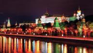 مدن روسية