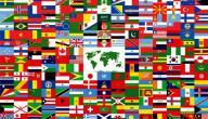 دول آسيا وأسمائها
