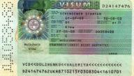 ما هي تأشيرة شنغن