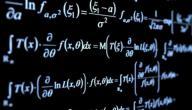 قوانين فيزيائية