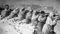 في أي حرب وقعت معركة ستالينجراد