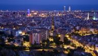 مدينة سياحية مهمة في إسبانيا