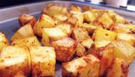 طريقة عمل صينية البطاطس في الفرن