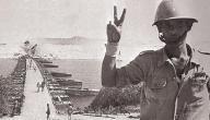 موضوع تعبير عن حرب السادس من أكتوبر
