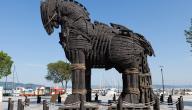 ما هو حصان طروادة