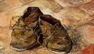 حذاء أبو القاسم الطنبوري
