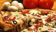 طريقة البيتزا بالخضار