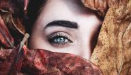 علامات جمال العيون