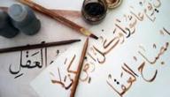 ظاهرة الشعر العربي الحديث