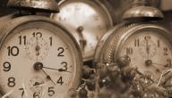 مفهوم الزمن