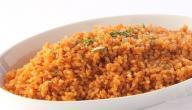 طريقة أرز الصيادية