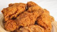 طريقة الدجاج المقرمش