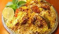 طريقة أرز البخاري