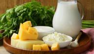 المأكولات التي تحتوي على فيتامين د