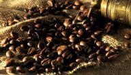 طريقة قهوة القشر