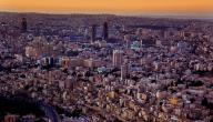 تعبير عن مدينة عمان