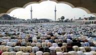 الفرق بين صلاة العيد وصلاة الجمعة