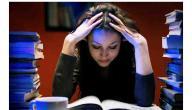 خطوات القراءة المتعمقة