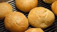 طريقة عمل خبز الهمبرجر في البيت