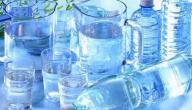 كم لتر من الماء يجب شربه يومياً