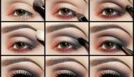 خطوات وضع مكياج العيون