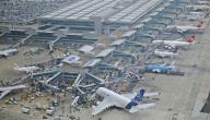 جولة في مطارات العالم