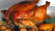 طريقة عمل الدجاج المشوي في الفرن