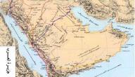 شبه الجزيرة العربية قبل الاسلام