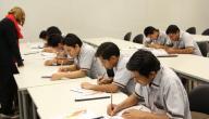 تعليم اللغة العربية للكبار