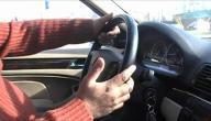 طريقة قيادة السيارة