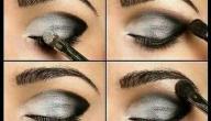 طريقة مكياج العيون خطوة بخطوة