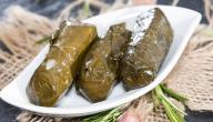 طريقة عمل ورق العنب اللبناني