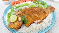 طريقة الأرز بالسمك