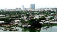 مدينة دكا