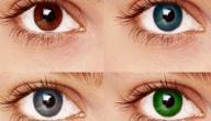 كيف تعرف شخصيتك من لون عيونك