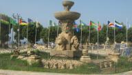 مدينة شرشال