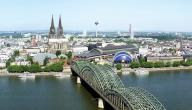 مدينة كولون الألمانية