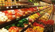 صناعات غذائية