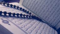 صفات المنافقين في القرآن