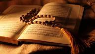 ما عدد آيات القرآن الكريم
