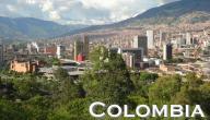 ما هي لغة كولومبيا