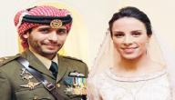 الامير حمزة وزوجته