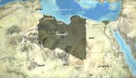 مدينة سرت الليبية